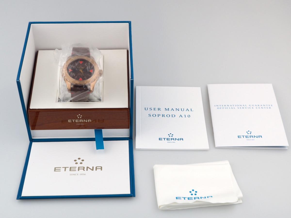 Швейцарские часы Eterna KonTiki Adventure Bronze
