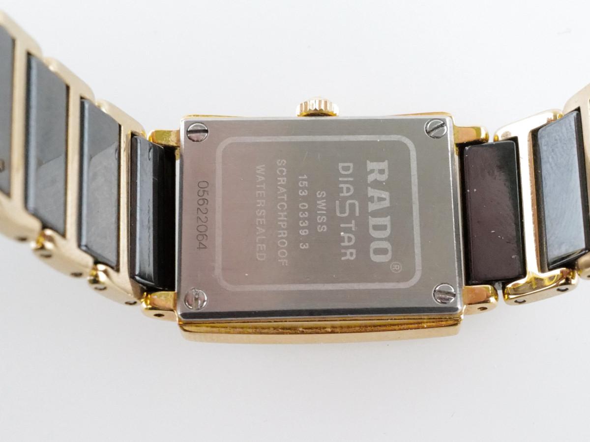 Швейцарские часы Rado Integral