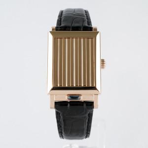 Швейцарские часы Vacheron Constantin Les Historiques Jalousie
