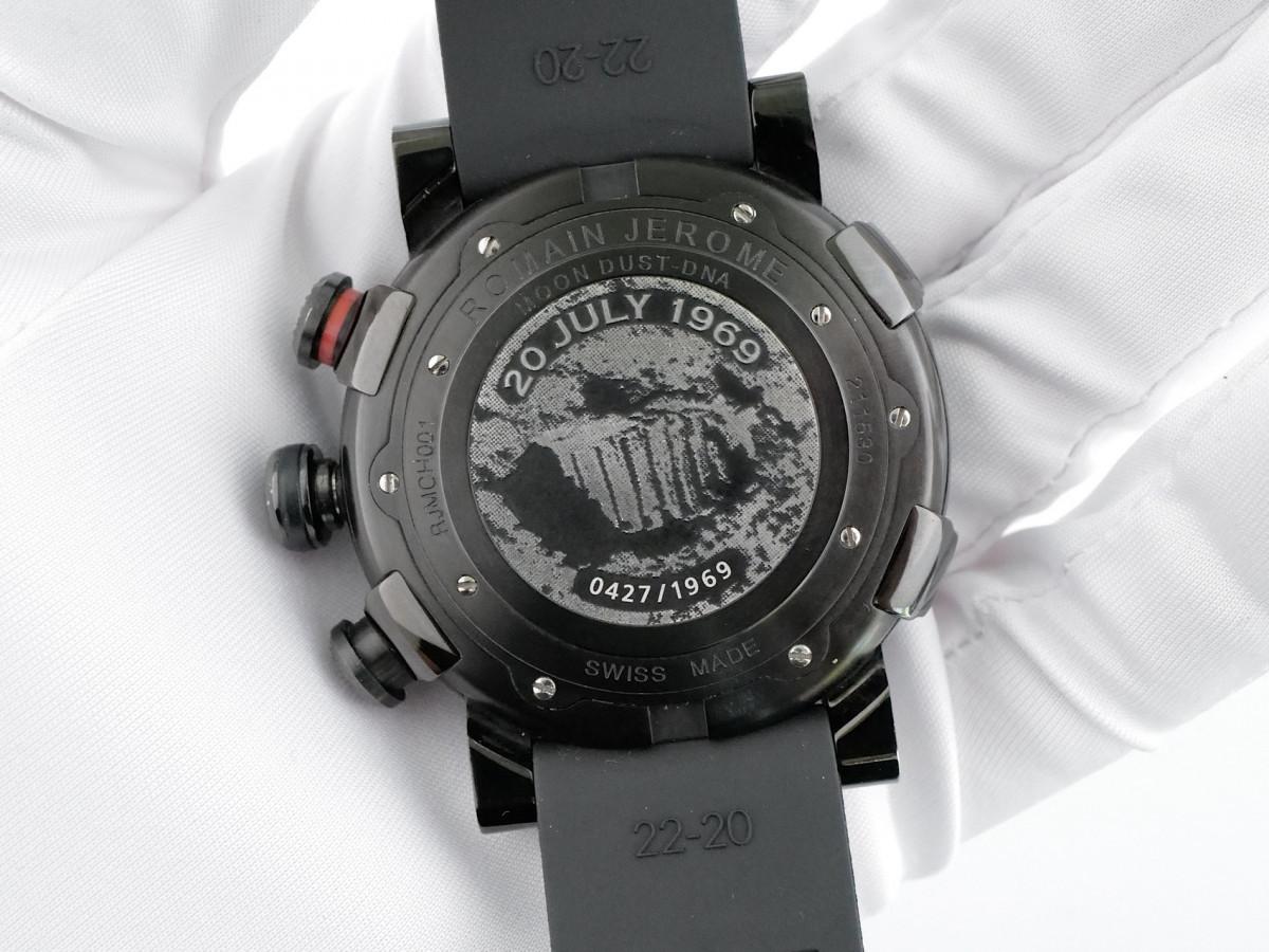 Швейцарские часы Romain Jerome Moon-DNA Moon Dust Chronograph