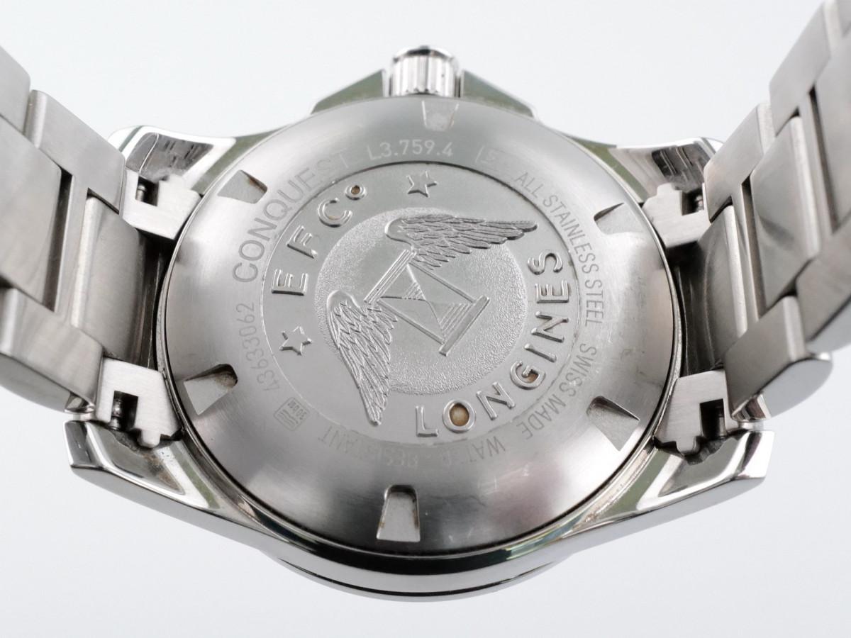 Швейцарские часы Longines Conquest